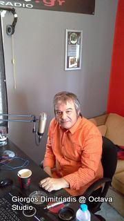 Γιώργος Δημητριάδης @ Studio (Μουσική Περιπλάνηση)