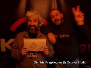 Δημήτρης Φραγκιόγλου @  Studio (Ραδιοενεργή Προπαρασκευή)