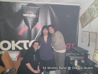 33 Στροφές Band @ Studio (Ροκόμελα)
