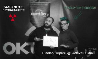 Πηνελόπη Τρίπατζη @ Studio (Ραδιοενεργή Προπαρασκευή)