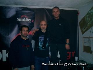 Domenica @ Studio (Μουσικές Απολαύσεις)