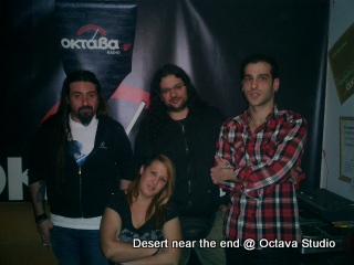 Desert near the end @ Studio (Rock Πλοκάμια)