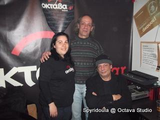 Σπυριδούλα @ Studio (Rock-ό-πολη)