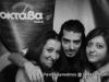 Παύλος Συνοδινός @ Studio ( Ροκόμελα)